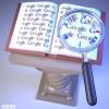 Microsoft, Yahoo e Amazon se unem contra o Google Books
