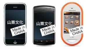 celulares-piratas