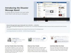 aplicativo-para-desastres-facebook