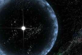 Cientistas descobrem galáxia anã repleta de metais preciosos