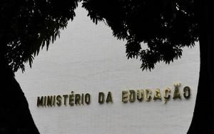 MEC divulga lista de aprovados no Sisu para o segundo semestre de 2016