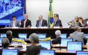 PEC da Previdência terá prioridade em início dos trabalhos da Câmara em 2017