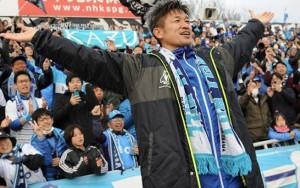Aos 50 anos, veteranoKazuyoshi Miura marca gol no Japão e entra para a história