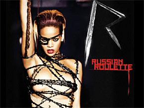 rihanna-russian-roulette