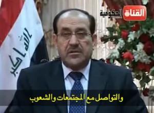 iraque-youtube