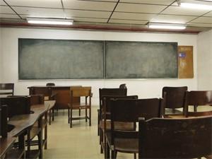 sala-de-aula-vazia-ufmg