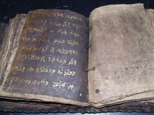 Versão Antiga da Bíblia